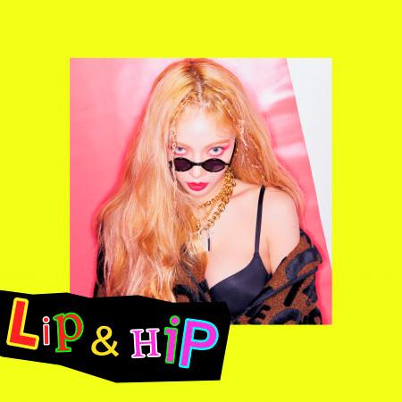 Lip & Hip 專輯封面