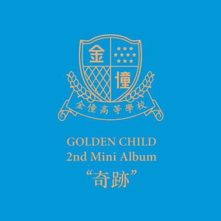 Golden Child 2nd Mini Album [Miracle] 專輯封面