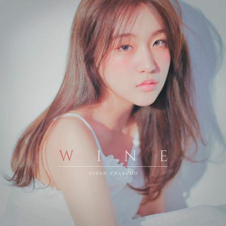 WINE 專輯封面