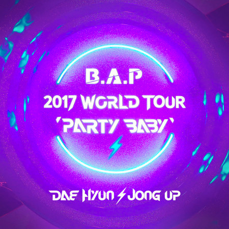 DAE HYUN X JONG UP PROJECT ALBUM [PARTY BABY] 專輯封面