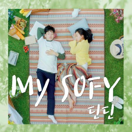 MY SOFY 專輯封面