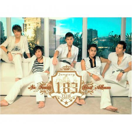 183club 首張專輯 專輯封面