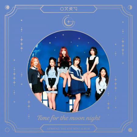GFRIEND The 6th Mini Album 'Time for the moon night' 專輯封面