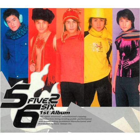 5566 1st Album 專輯封面