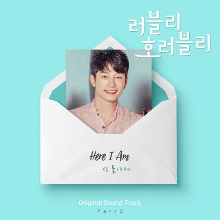 Lovely Horribly OST Part.2 專輯封面