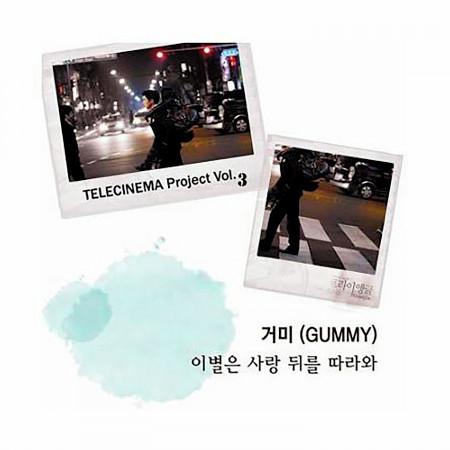 Telecinema Project Vol.3 - Break-up follows love 專輯封面