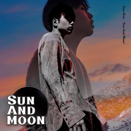 Sun And Moon 專輯封面