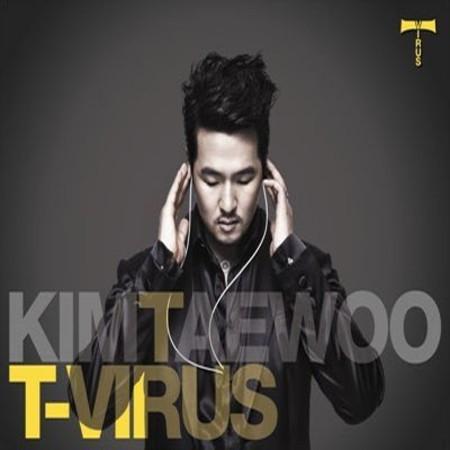T-VIRUS 專輯封面
