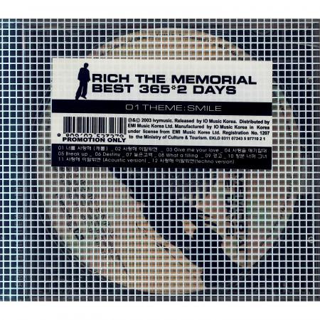 Rich The Memorial Best 365*2 Days 專輯封面