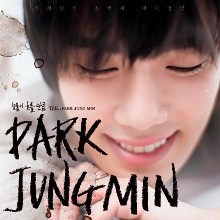 THE,PARK JUNG MIN 專輯封面