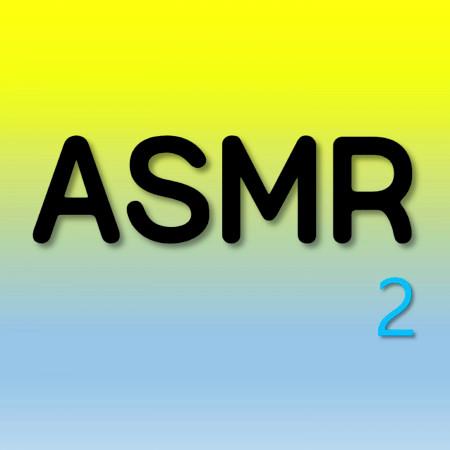ASMR (17 Collection) 專輯封面