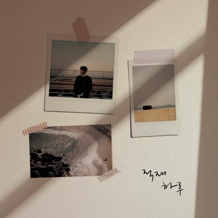 A Day 專輯封面
