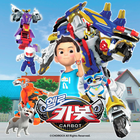 Hello Carbot Season Eight Opening song 專輯封面