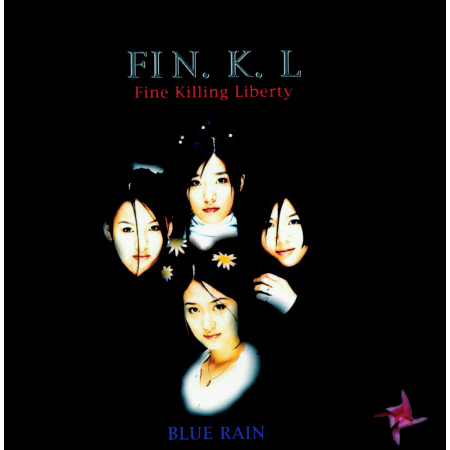 Fine Killing Liberty : Blue Rain 專輯封面