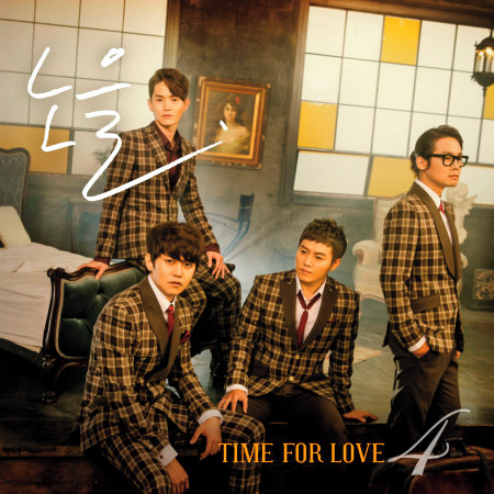 TIME FOR LOVE 專輯封面