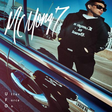 U.F.O 專輯封面