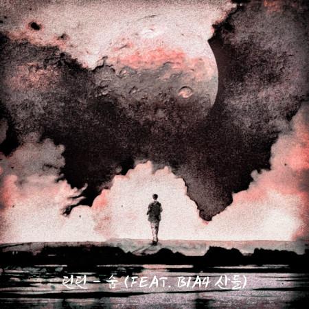 SOOM (Feat. SANDEUL (B1A4)) 專輯封面
