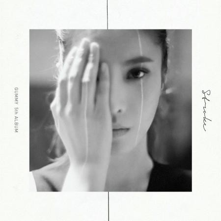 STROKE 專輯封面