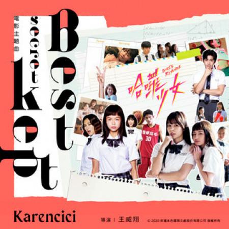 Best kept secret-電影<哈囉少女>主題曲 專輯封面
