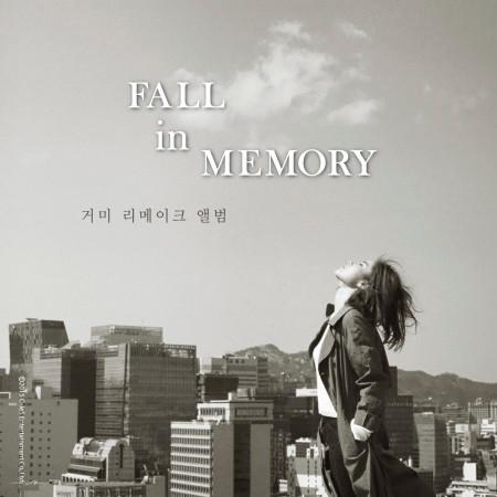 Fall in Memory 專輯封面