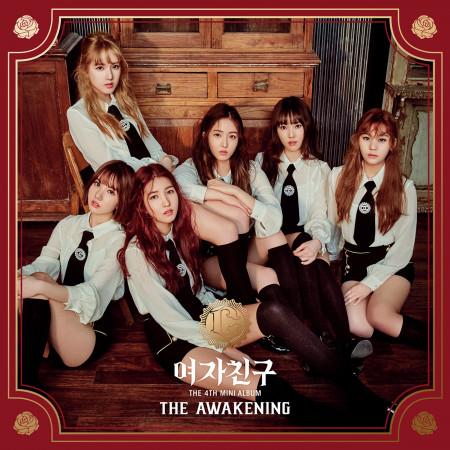 GFRIEND The 4th Mini Album 'THE AWAKENING' 專輯封面
