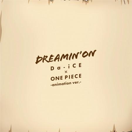 DREAMIN' ON-動畫ver.- 專輯封面