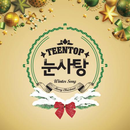 TEEN TOP Snow Kiss 專輯封面