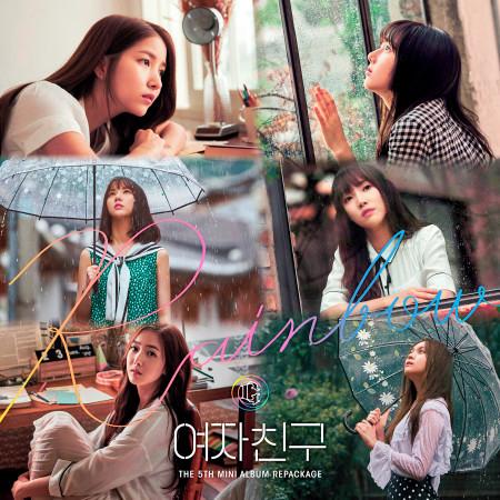 GFRIEND The 5th Mini Album Repackage <RAINBOW> 專輯封面