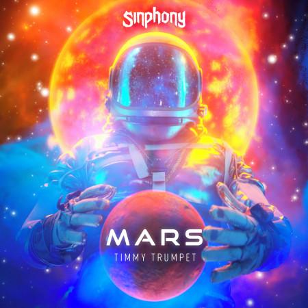 Mars 專輯封面