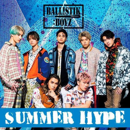 SUMMER HYPE 專輯封面