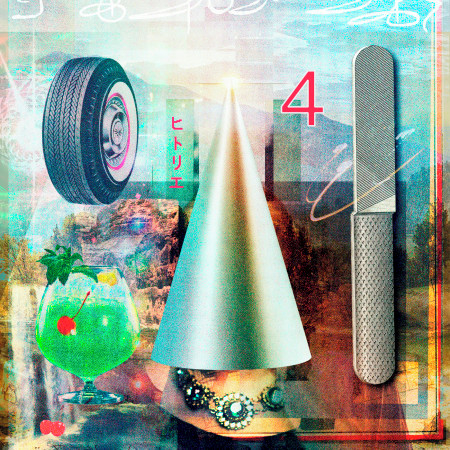 4 專輯封面