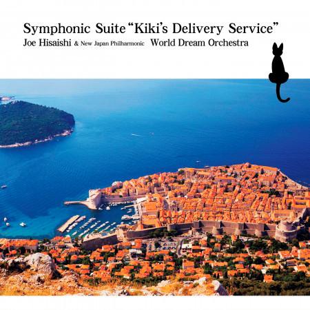 """Symphonic Suite """"Kiki's Delivery Service"""" 專輯封面"""