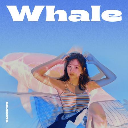 Whale 專輯封面