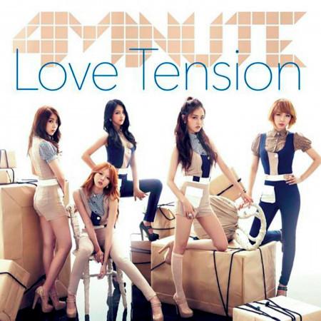 Love Tension 專輯封面