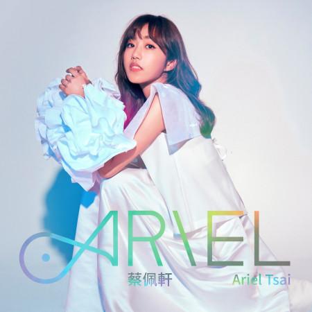 ARIEL 專輯封面