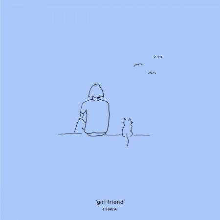GIRL FRIEND 專輯封面