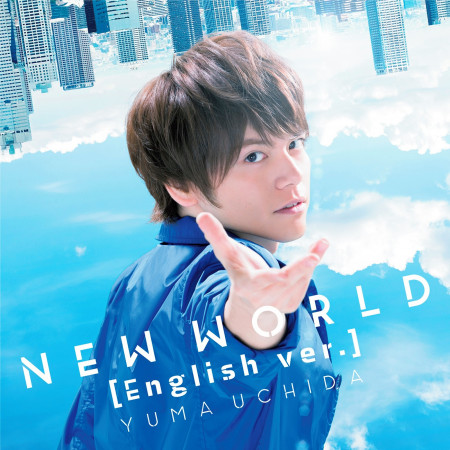 NEW WORLD (English Version) 專輯封面