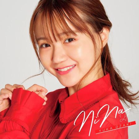 NiNa 專輯封面