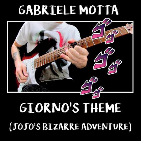 """Giorno's Theme (From """"JoJo's Bizarre Adventure"""") 專輯封面"""