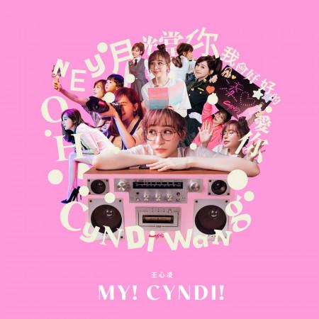My! Cyndi! 專輯封面