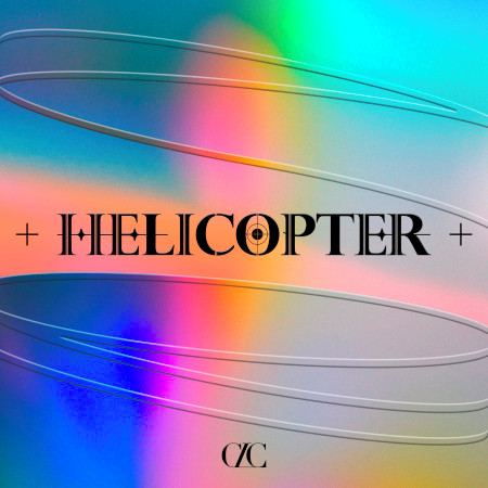 HELICOPTER 專輯封面