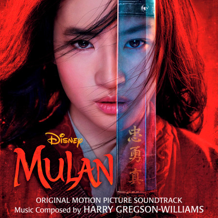 Mulan (Original Motion Picture Soundtrack) 專輯封面