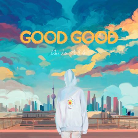 Good Good 專輯封面