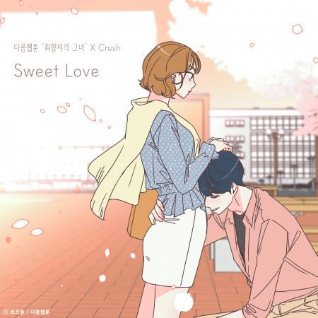 Sweet Love (She is My Type♡ X Crush) 專輯封面