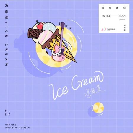 Ice Cream 專輯封面
