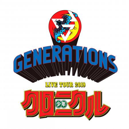 "GENERATIONS LIVE TOUR 2019 ""少年史記"" 專輯封面"
