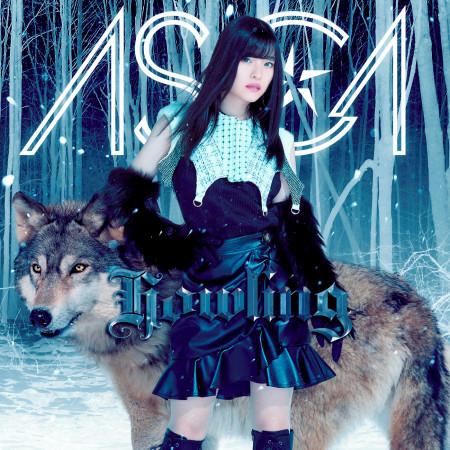 Howling 專輯封面