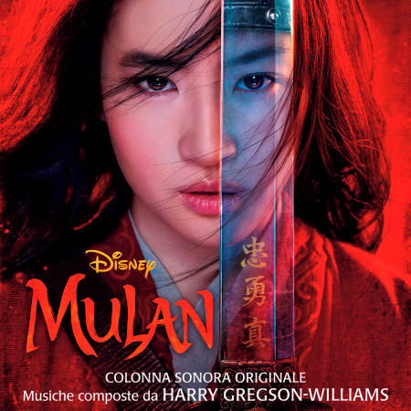 Mulan (Colonna Sonora Originale) 專輯封面