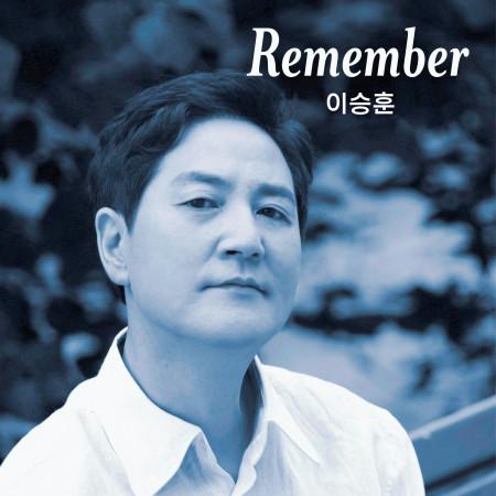 REMEMBER LEE SEUNG HOON 專輯封面