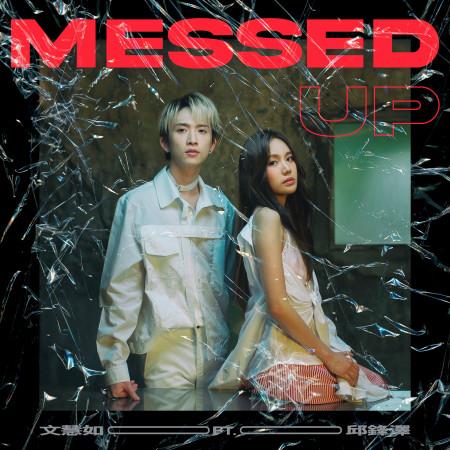 Messed Up ft. 邱鋒澤 專輯封面